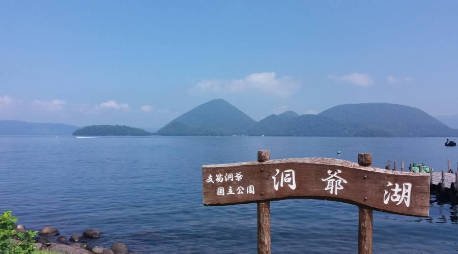 Lago vulcanico Toya