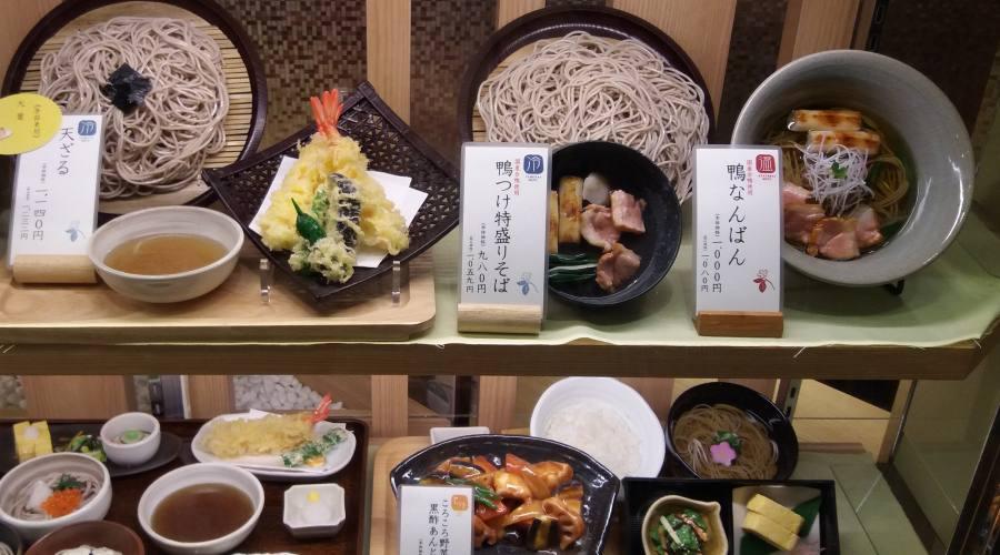 Giappone a ristorante