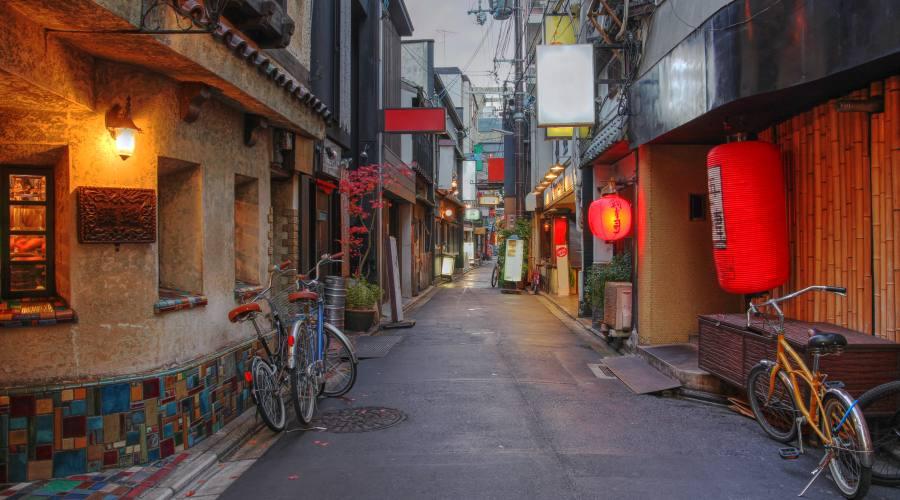 Kyoto Strada a Gyon