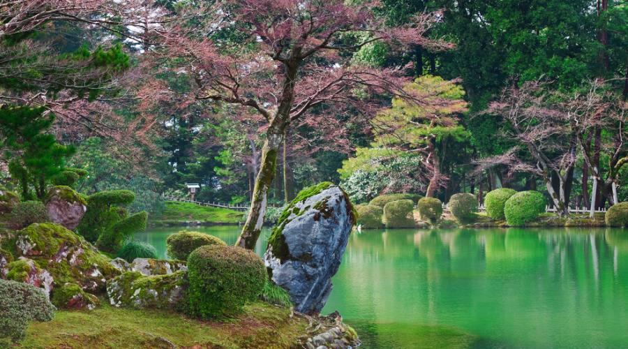 Kanazawa Kenroken Garden