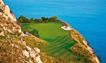 Thracian Cliffs Golf & Beach Resort 5 stelle
