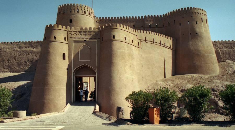 Cittadella fortificata