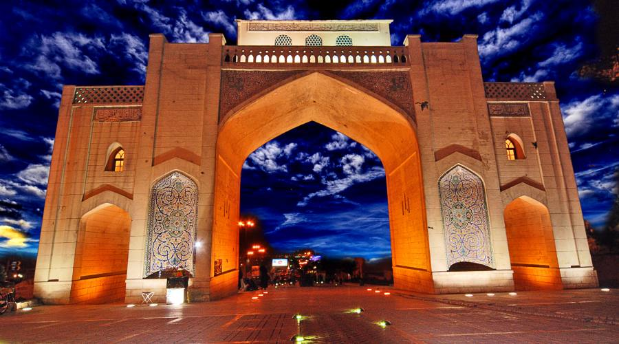 Coran Gate a Shiraz