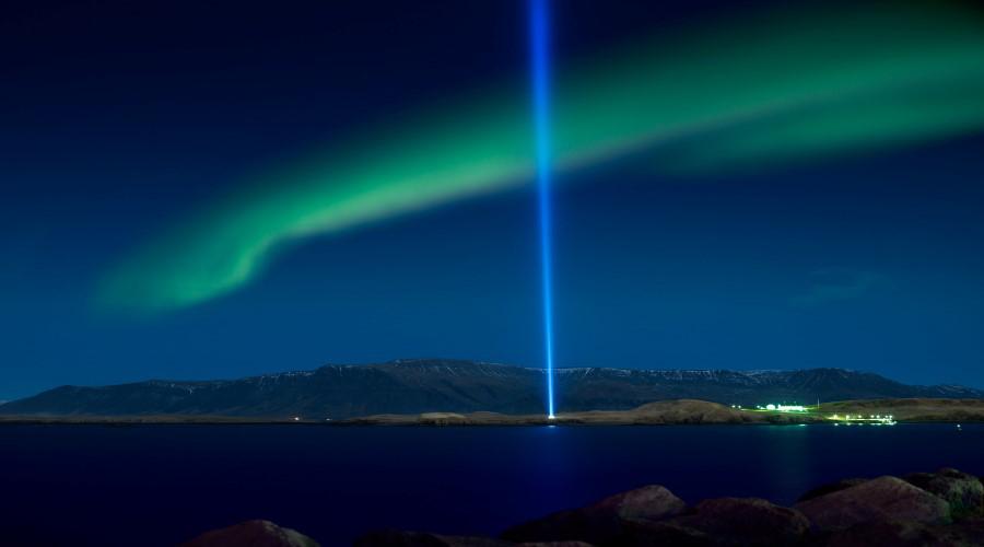 Aurora Boreale su Reykjavik