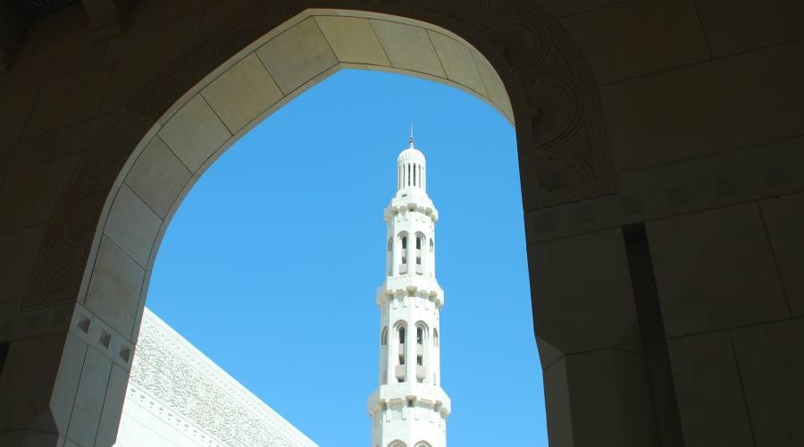 Particolare della Moschea del Sultano Qaboos