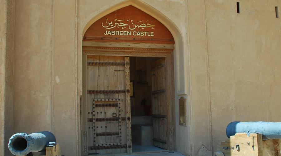 L'ingresso del Castello di Jabreen