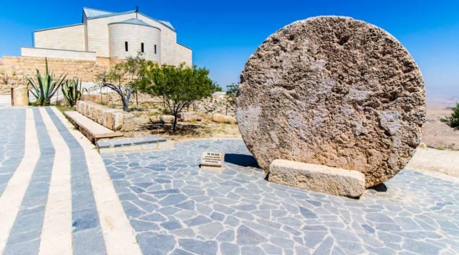 Monte Nebo, antico portale del...