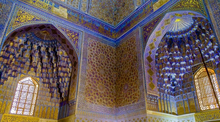 interno madrasa