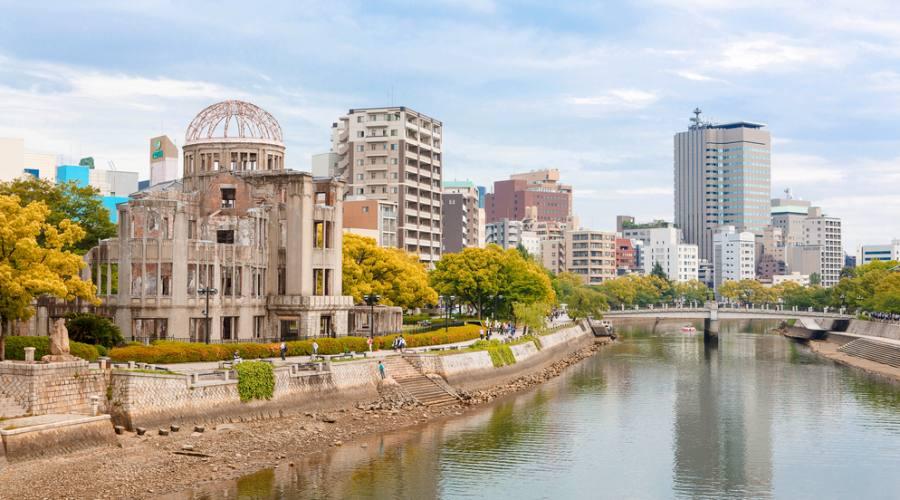 Il castello di Hiroshima