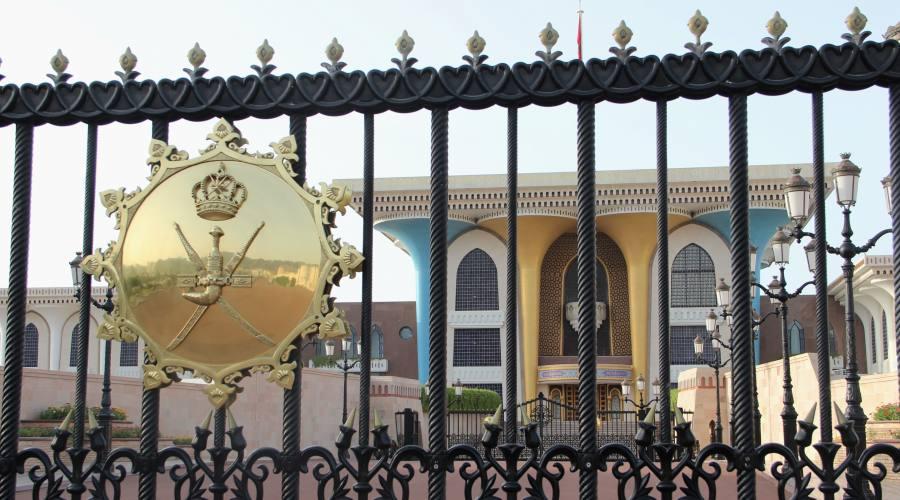 Palazzo del Sultano- Muscat