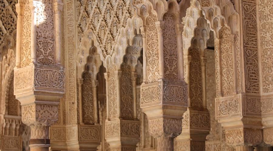 Colonne dell'Alhambra