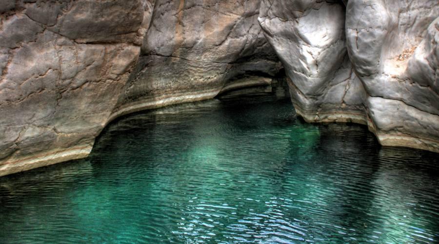 Wadi bani Khalid