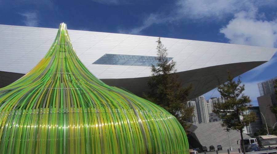 Busan - Arte e Architettura