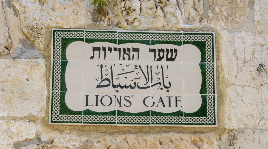 """Gerusalemme """"Città Vecchia"""""""