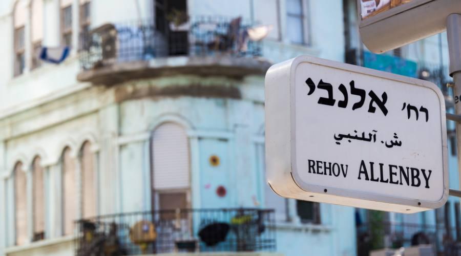 "Tel Aviv ""La Città Bianca"""