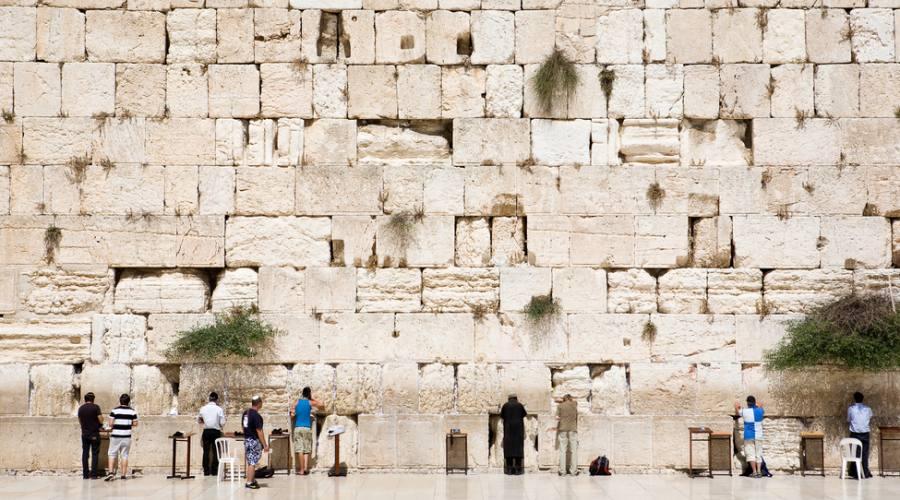 Il Muro del Pianto Gerusalemme