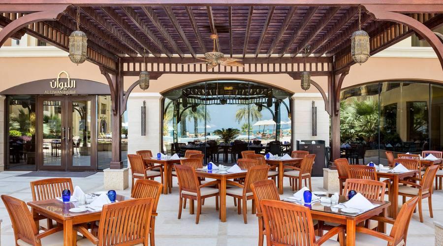 ristorante Marjan Island Resort