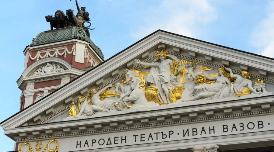 Sofia, il teatro