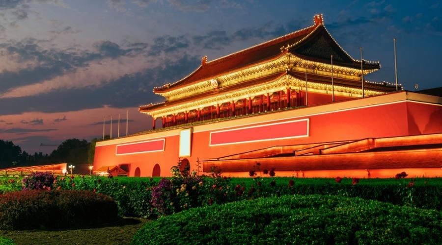Tienanmen - Pechino