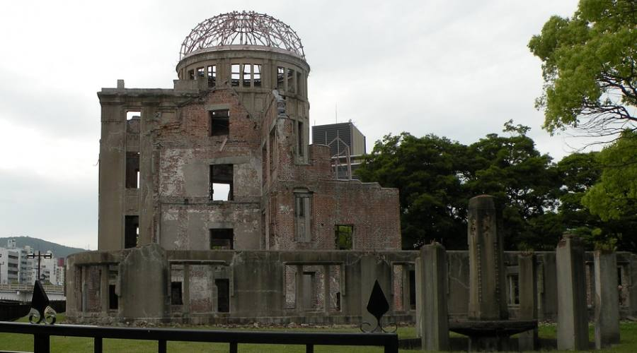 Museo della Pace - Hiroshima