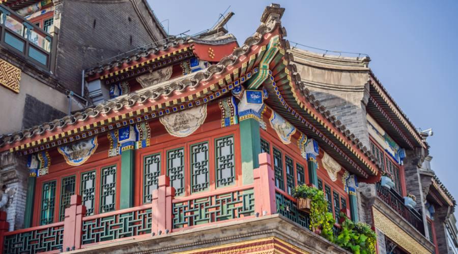 Pechino - Qianmen Street