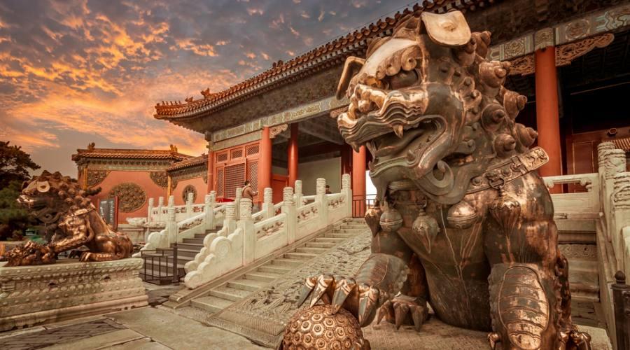 Pechino - Città Proibita