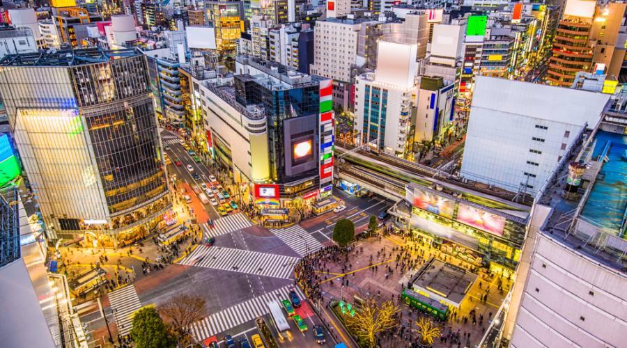 Il quartiere Shibuya di Tokyo