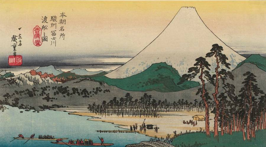 Hiroshige: Ferry Boats on the Fuji River in Suruga Province