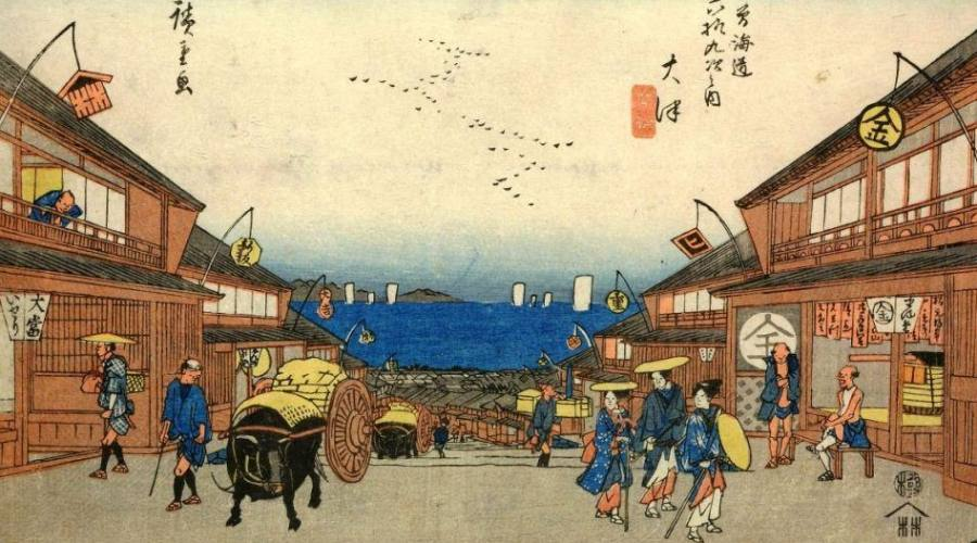 Utagawa Hiroshige: Serie des 69 étapes du Kisokaido