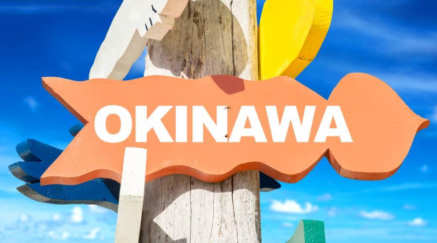 Benvenuti ad Okinawa!