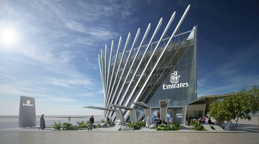 Padiglione Emirates