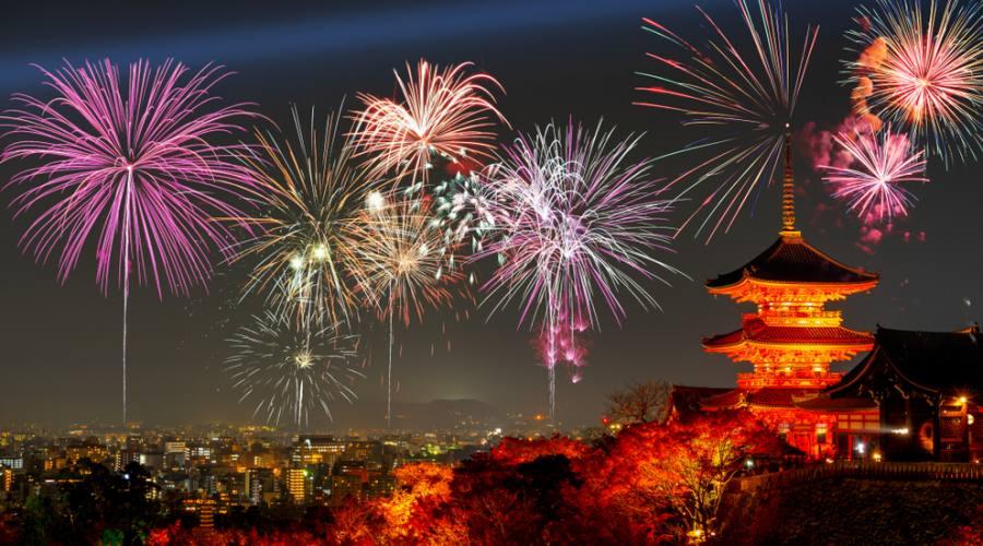 Festeggiamenti a Kyoto per il Capodanno