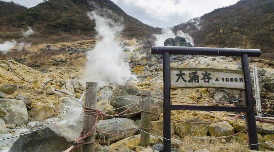 Area termale ad Hakone