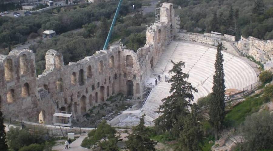 Acropoli anfiteatro