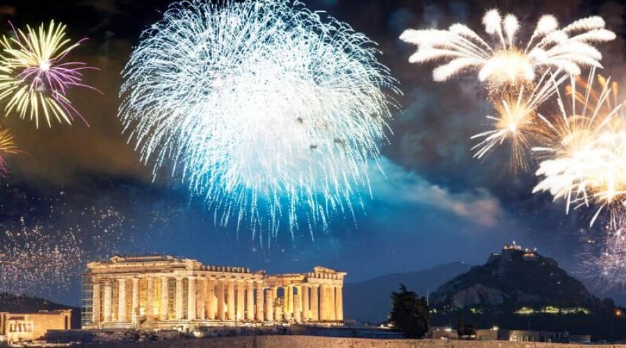 Atene fuochi d'artificio