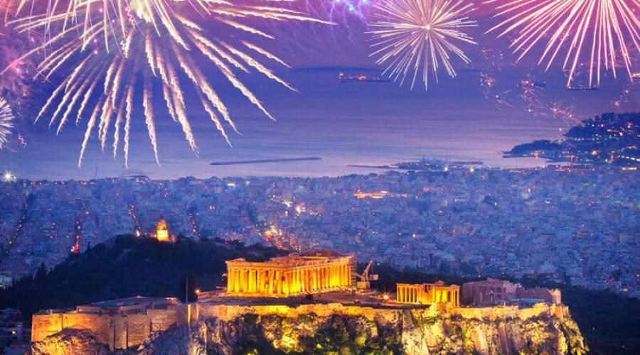 Atene capodanno