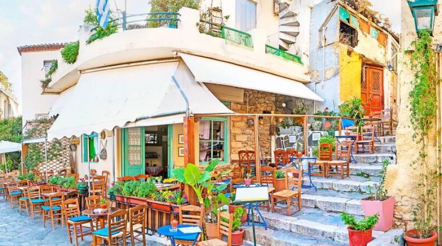 Atene Plaka