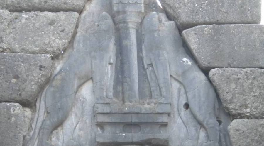 Micene Porta dei Leoni