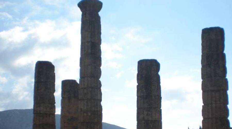Oracolo Delphi
