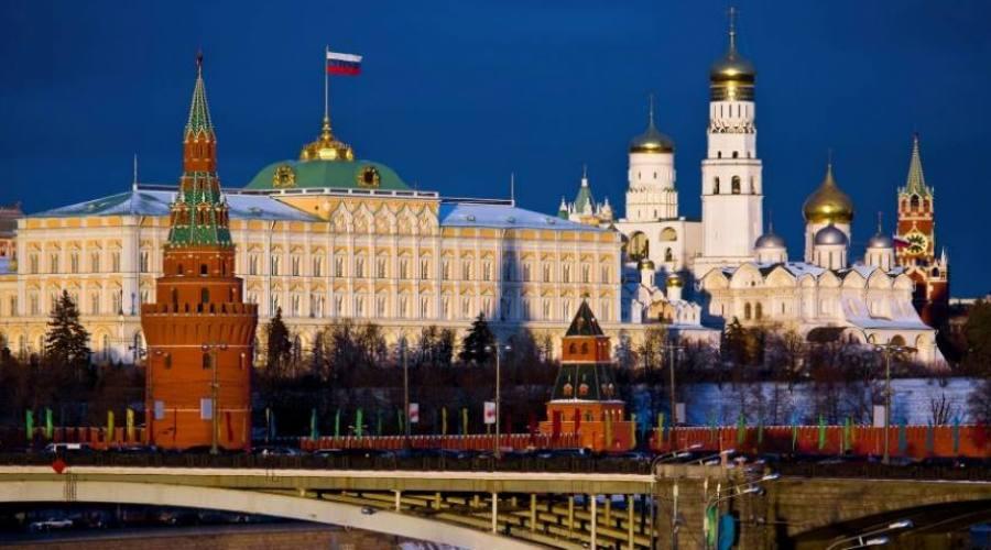 Mosca - Il Cremlino