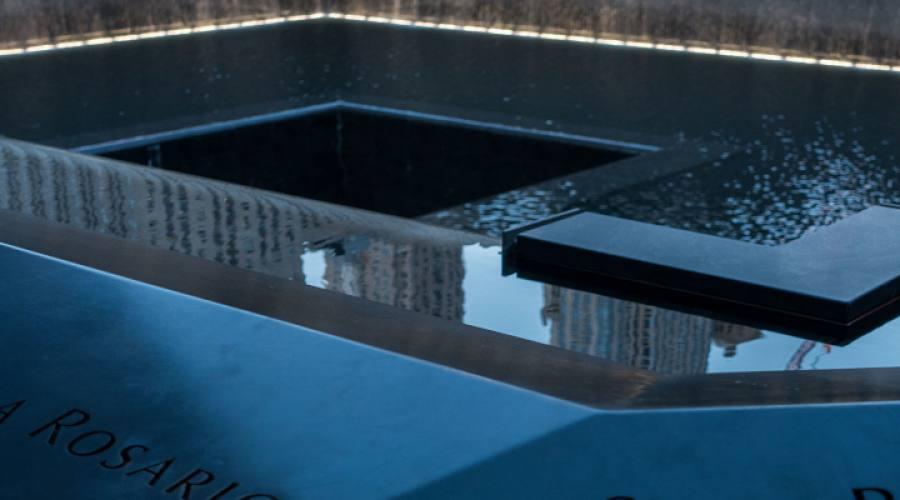 Memorial dell'11 Settembre
