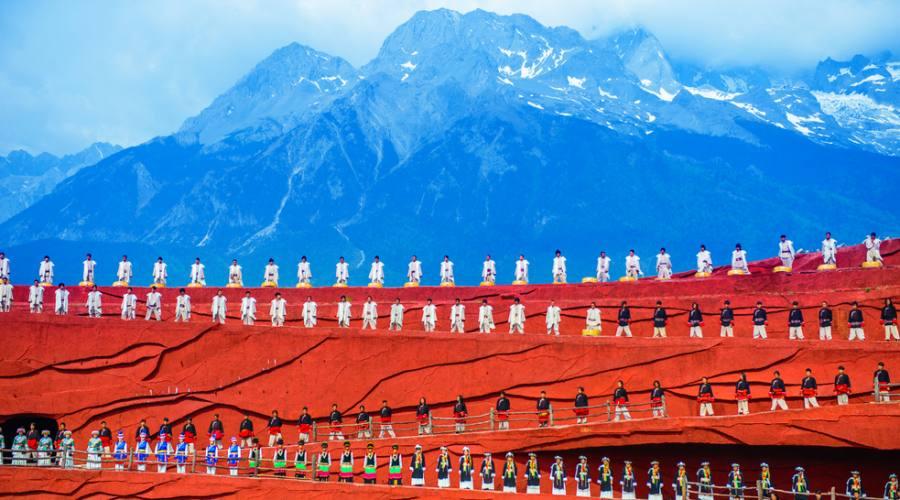 Lijiang Cina