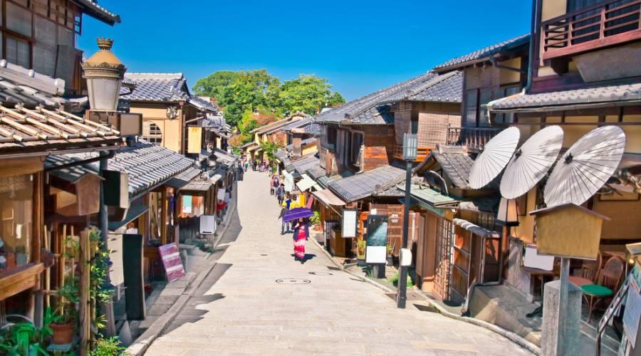 Il quartiere di Gion a Kyoto