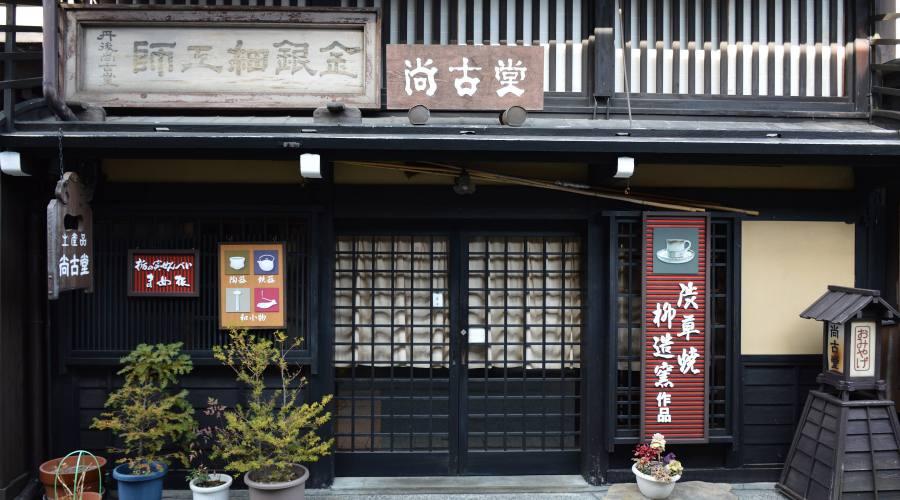 Lungo le vie di Takayama