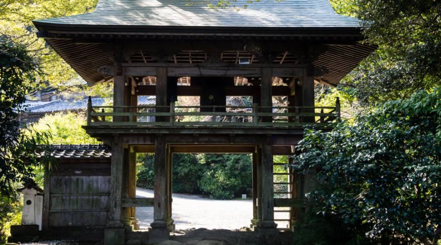La Torre della Campana al Tempio buddista Monjusenji nella penisola Kunisaki