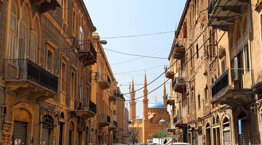 Beirut Centro Città