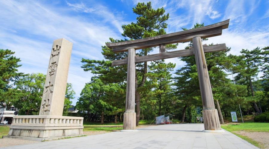 Torii del Santuario Shintoista Izumo Taisha