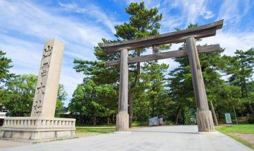 Shimane: la frontiera inesplorata