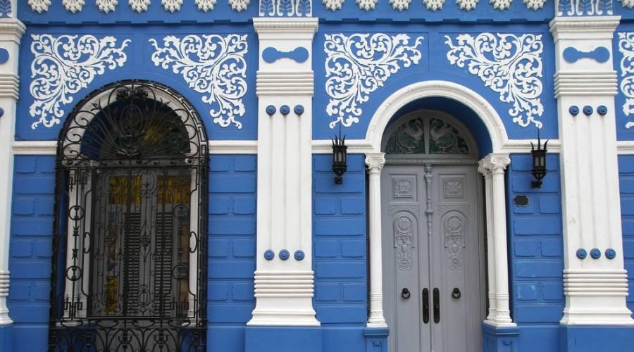 Casa de la Cultura, Camaguey