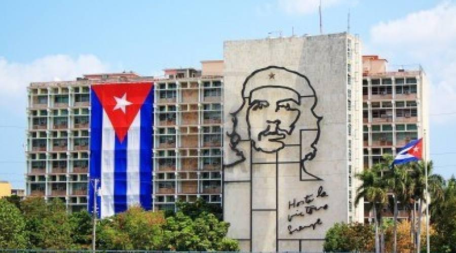 Avana, Placa de la Revolucion